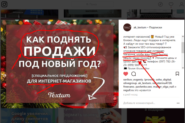 Kak_pravilno_sostavit_content_plan_3